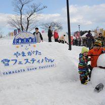 第2回やまがた雪フェスティバル 関連デザインとワークショップ