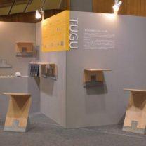 コンクリートを用いた家具・生活雑貨をデザインする